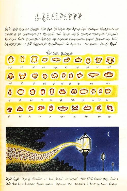 codexseraphinianus4