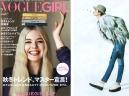 JULIEN DAVID Fall 2014 Shoes - Vogue Girl - Japan - July 2014