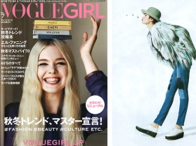 JULIEN DAVID Fall 2014 Shoes - Vogue Girl - Japan - July 2014